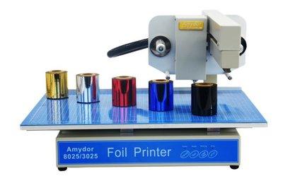 Digital Foil Printer Flatbed AMD3025